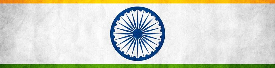 bandeira horizonta da Índia