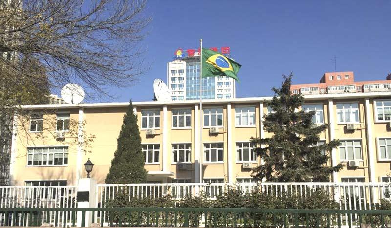 Embaixada do Brasil em Pequim, China