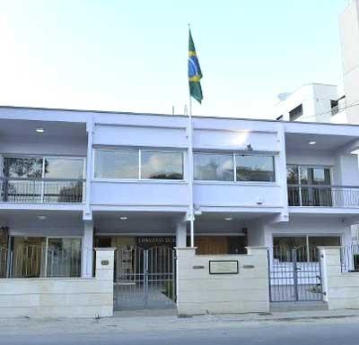 Embaixada do Brasil em Nicósia, Chipre