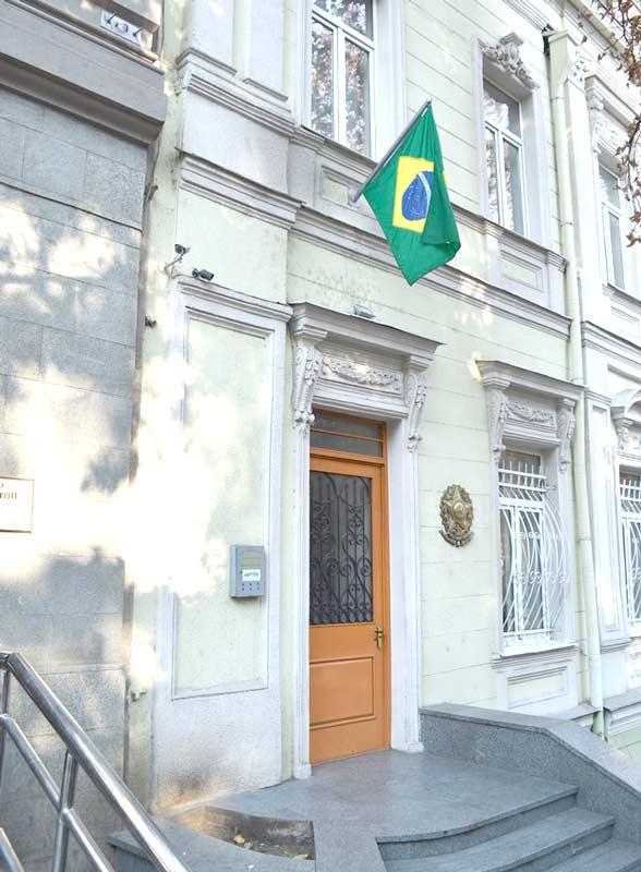 Embaixada do Brasil em Tbilisi, Geórgia