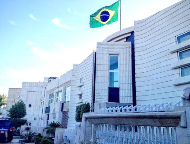 Embaixada do Brasil em Bagdá, Iraque