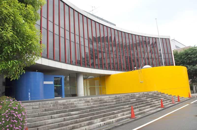 Embaixada do Brasil em Tóquio, Japão