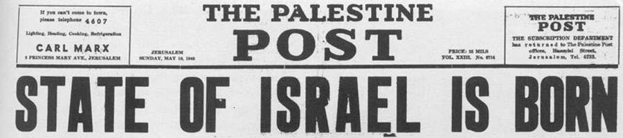 Jornal de Jerusalém