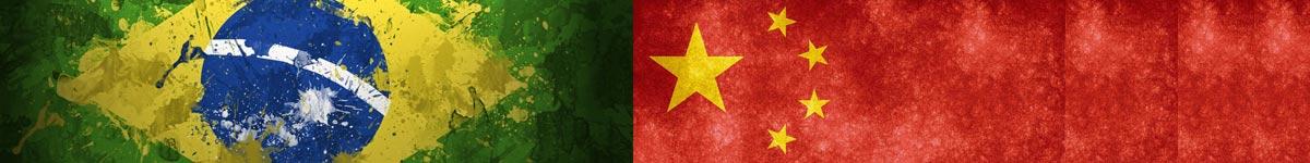 Brasil China CACD